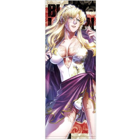 Black Lagoon - Swimsuit Balalaika Sports Towel