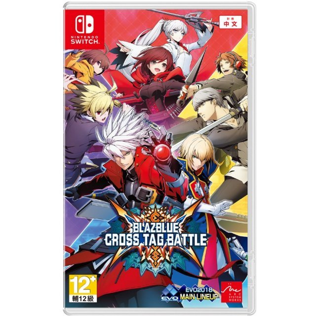 BlazBlue: Cross Tag Battle (Multi-Language)