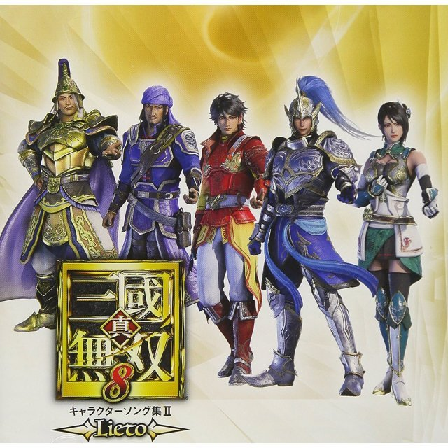 Dynasty Warriors 8 Character Song Collection II Lieto