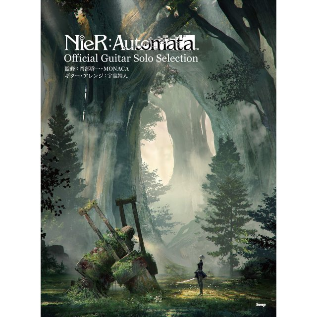 Niel Automata Official Guitar Solo Sheet Music