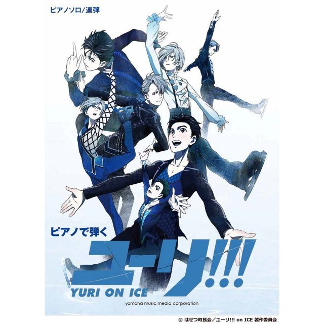 Yuri on Ice!!! Piano Solo Duet Official Sheet Music Collection
