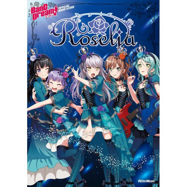 Bang Dream! Roselia Official Band Score Sheet Music