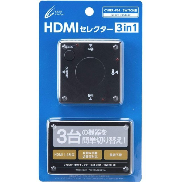 CYBER · HDMI Selector 3-in-1 for PS4/Nintendo Switch (Black)