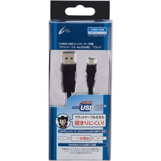 CYBER · USB Charging Flat Cable 4 m for PlayStation 4 Controller (Black)