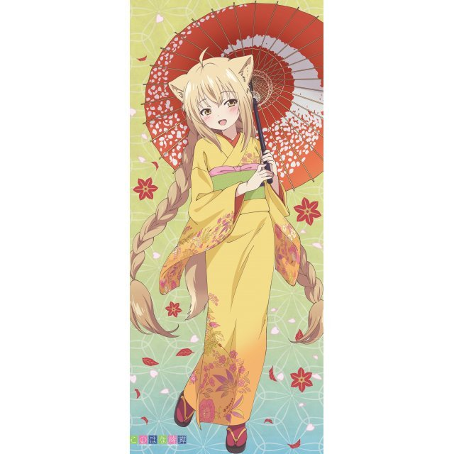 Konohana Kitan Original Illustration Life-size Wall Scroll: Yuzu