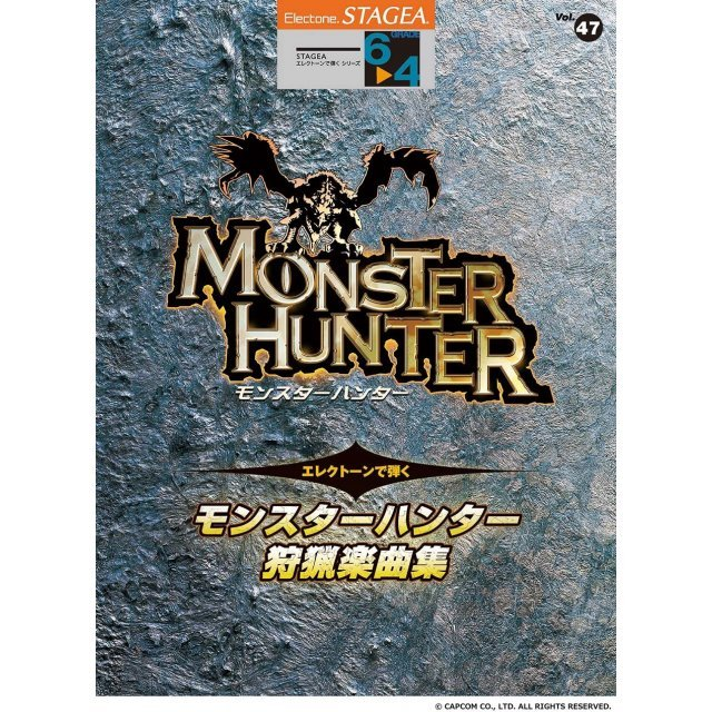 Music Score Monster Hunter Shuryo Gakkyoku Shu - Electone Stagea Erect