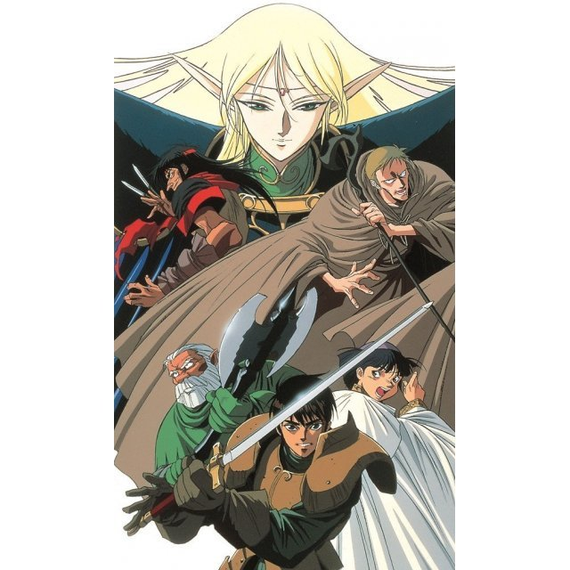 Record Of Lodoss War Ova Ver. Blu-ray Box