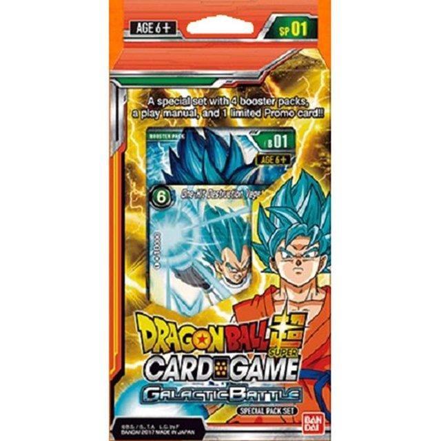 Dragon Ball Super Card Game Special Pack Set: Galactic Battle