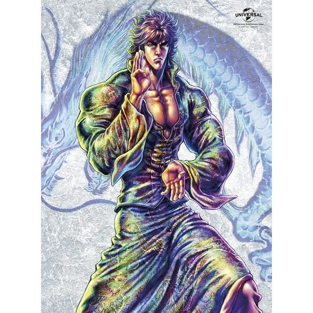 Fist Of The Blue Sky Regenesis Vol.1 [Limited Edition]