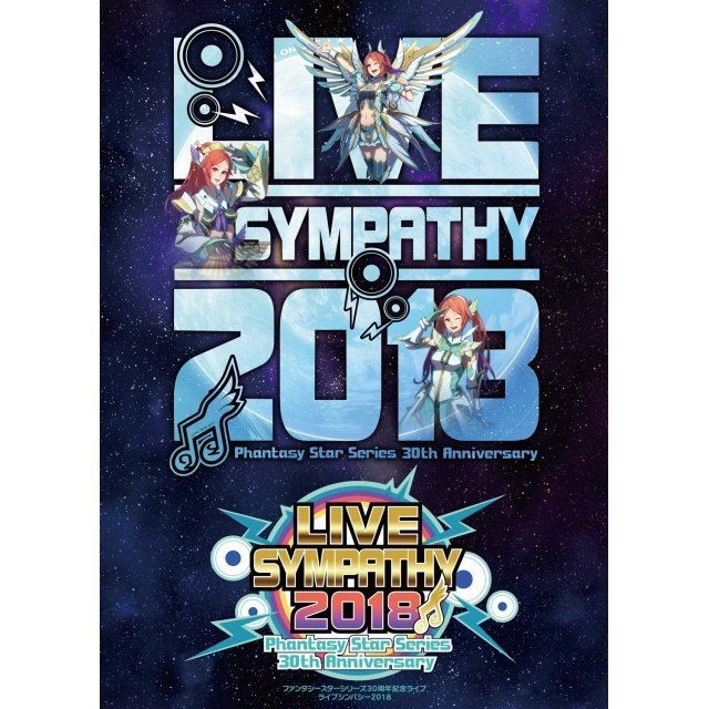 Phantasy Star Series 30th Anniversary Live Sympathy 2018 Memorial Blu-ray