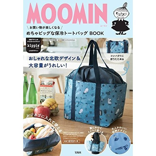 Moomin - The Extremely Big And Cool Tote Bag Book
