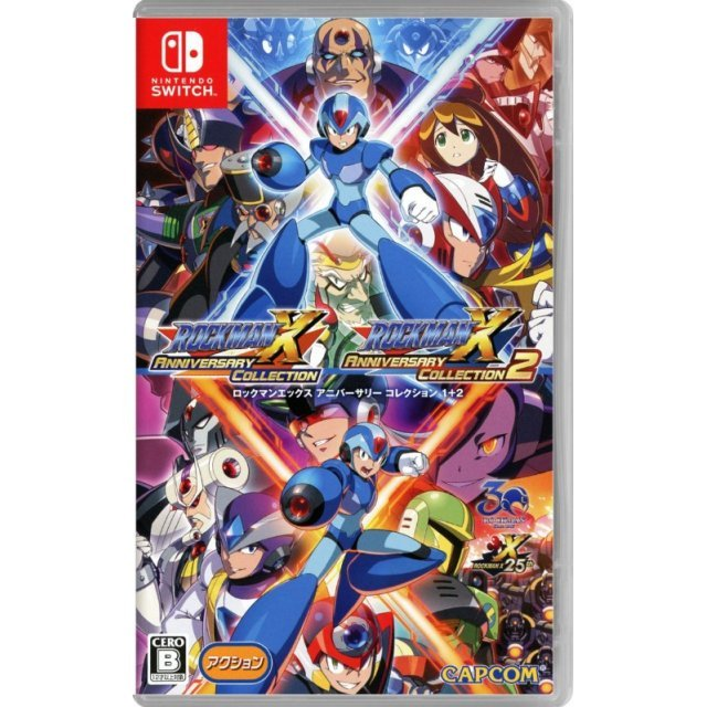 Rockman X Anniversary Collection + Rockman X Anniversary Collection 2 (Multi-Language)