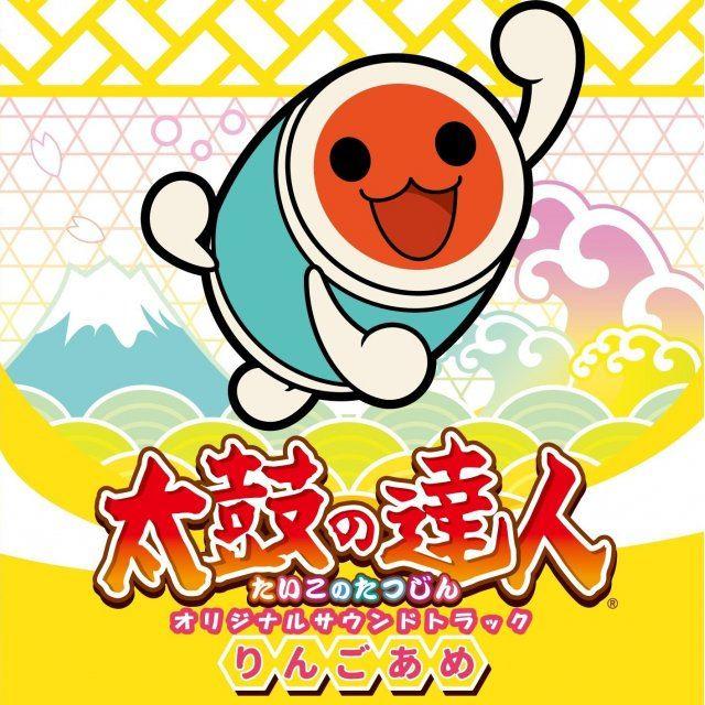 Taiko No Tatsujin Original Soundtrack Ringo Ame