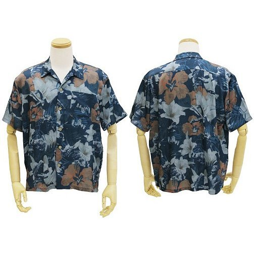 Godzilla - Destroy All Monsters Aloha Shirt (XL Size)