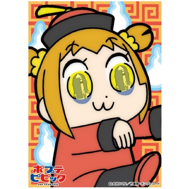 Pop Team Epic Character Sleeve: Jiangshi
