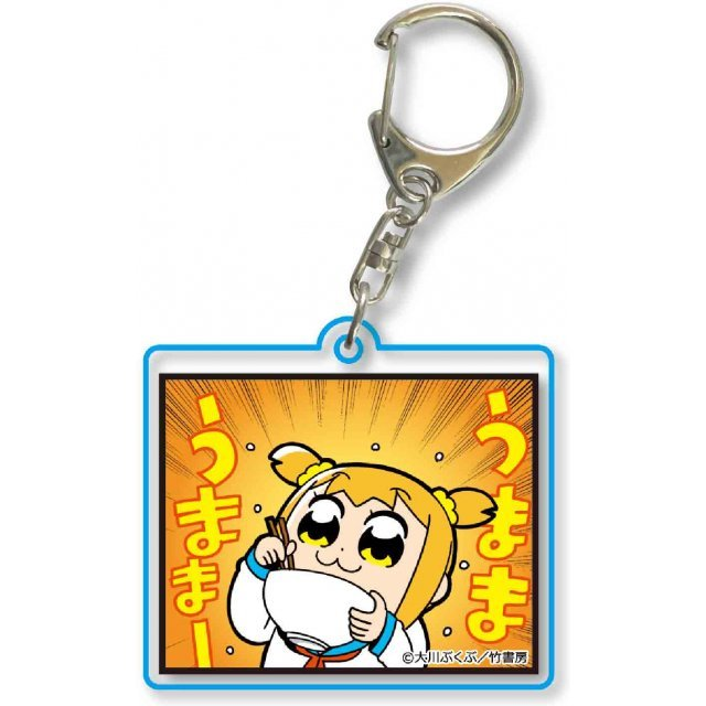 Pop Team Epic Square Clear Keychain Part. 7 16