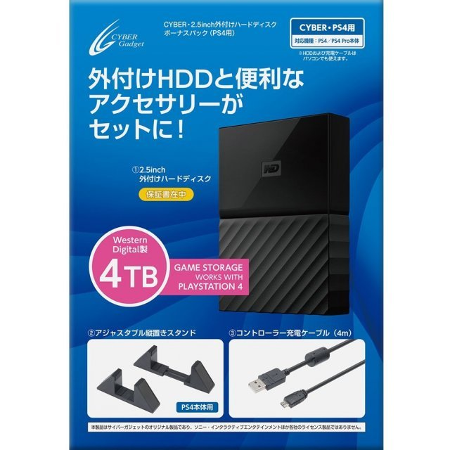 CYBER · 2.5-inch External Hard Disk Bonus Pack for PS4 (4 TB)