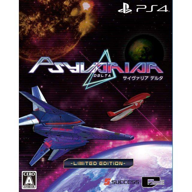 Psyvariar Delta [Limited Edition]
