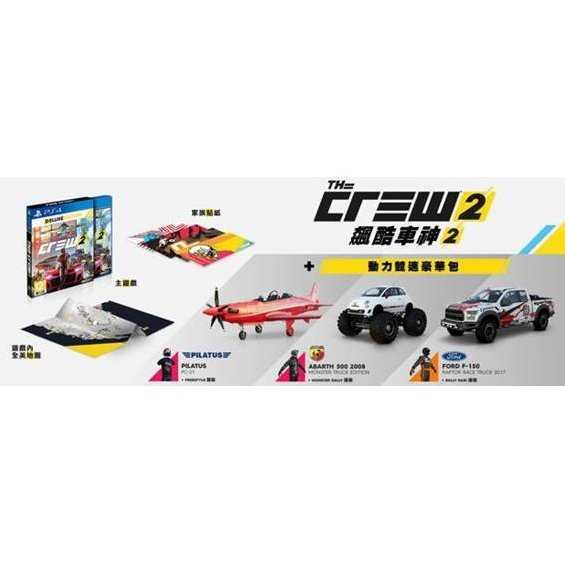 The Crew 2 [Deluxe Edition] (Chinese & English Subs)