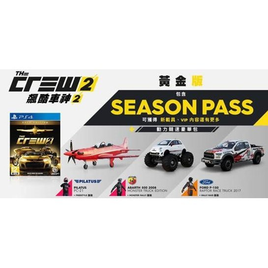 The Crew 2 Gold Edition Chinese English Subs