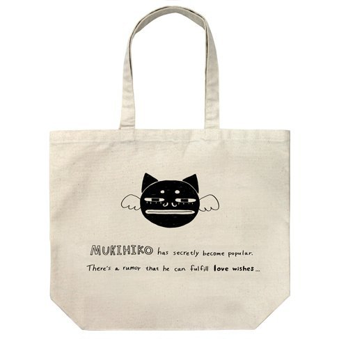 Love Is Like After The Rain - Mukihiko Large Tote Bag Natural
