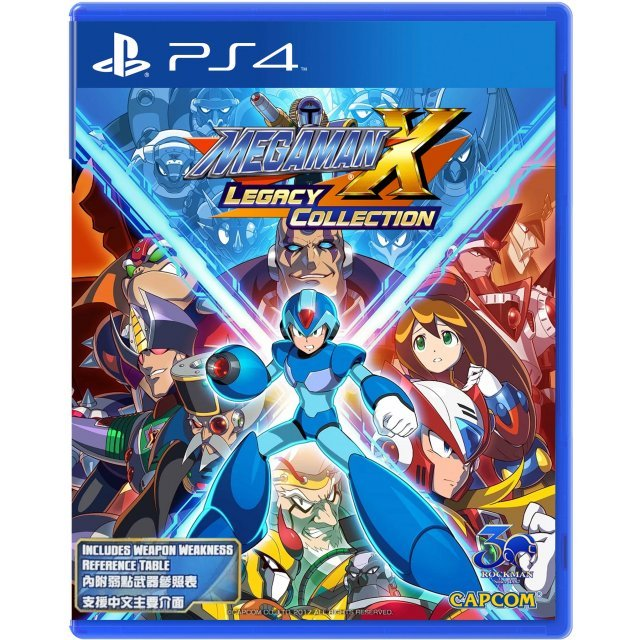 Mega Man X Legacy Collection (Japanese & English Subs)