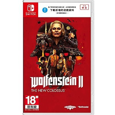 Wolfenstein II: The New Colossus (Chinese Subs)
