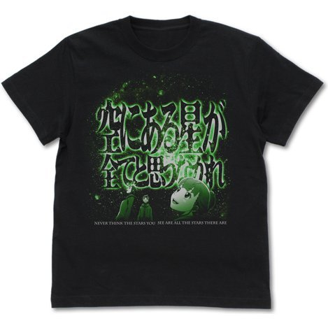 A Place Further Than The Universe - Hinata No Meigen T-shirt Black (L Size)