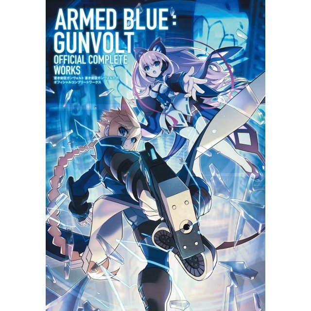 Armed Blue: Gunvolt Official Complete Works