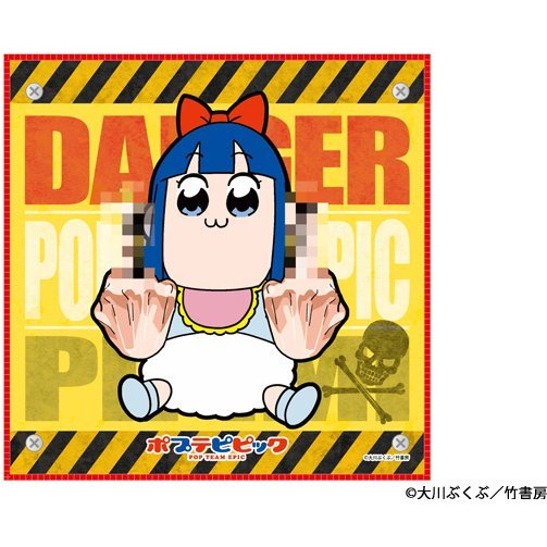 Pop Team Epic Microfiber Mini Towel - Pipimi