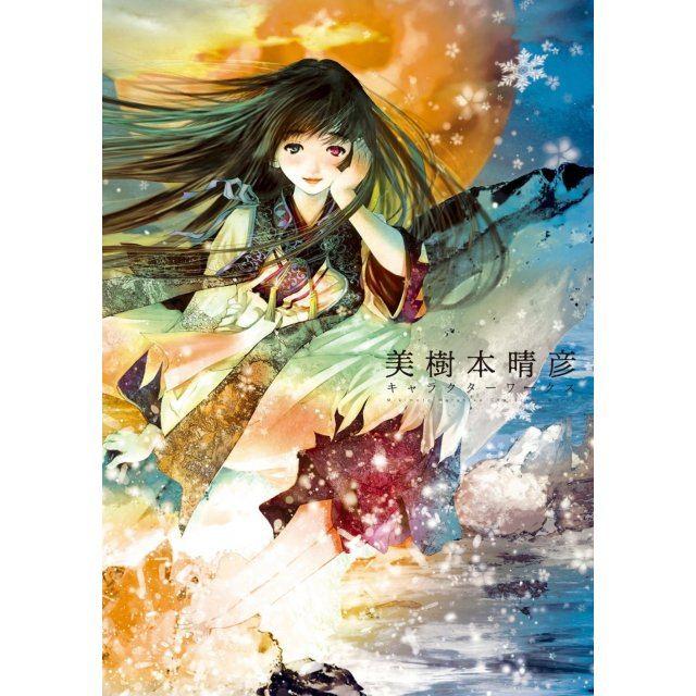 Mikimoto Haruhiko Character Works