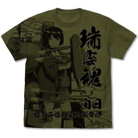 Kantai Collection -Kan Colle- Hyuga All Print T-shirt Happi Mode Moss (L Size)