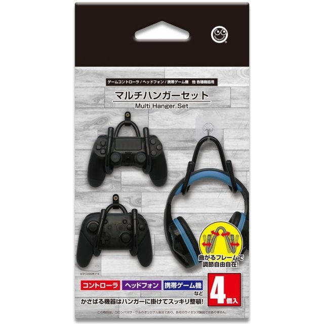 Multi hanger Set for Game Controller/headphone/Portable Game Machine/Various Equipment (4 sets)