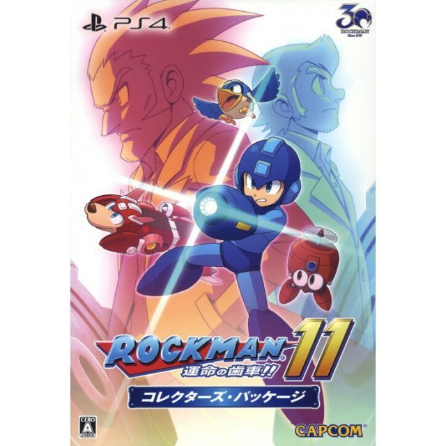 RockMan 11 Collector's Package [Limited Edition]