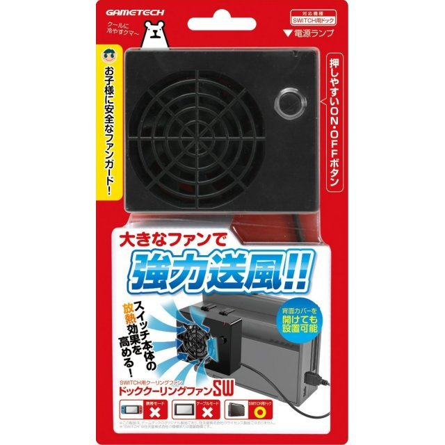 Cooling Fan for Nintendo Switch