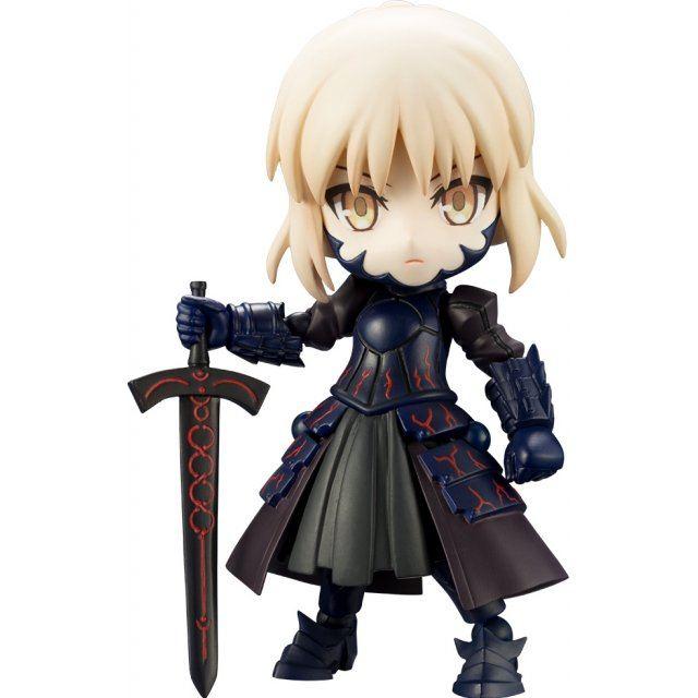 Cu-poche Fate/Grand Order: Saber/Altria Pendragon [Alter]