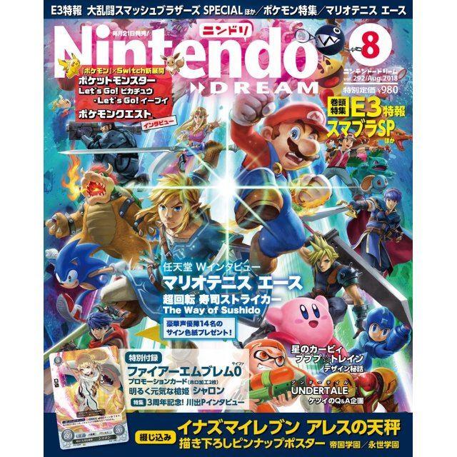 Nintendo Dream August 2018 Issue