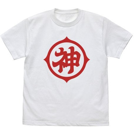 Dragon Ball Z - God Mark T-shirt White (XL Size)