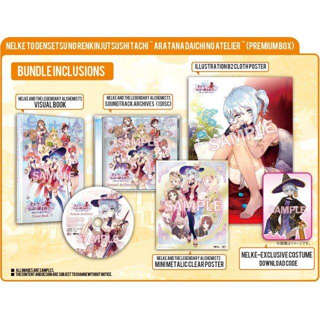 Nelke to Densetsu no Renkinjutsushi Tachi ~ Aratana Daichi no Atelier ~ (Premium Box) [Limited Edition]