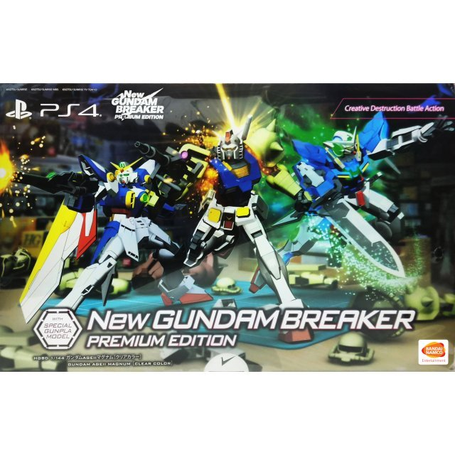 New Gundam Breaker (Premium Edition Gunpla Figure) [Limited Edition] (English Subs)