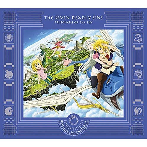 The Seven Deadly Sins The Movie: Prisoners Of The Sky Original Soundtrack