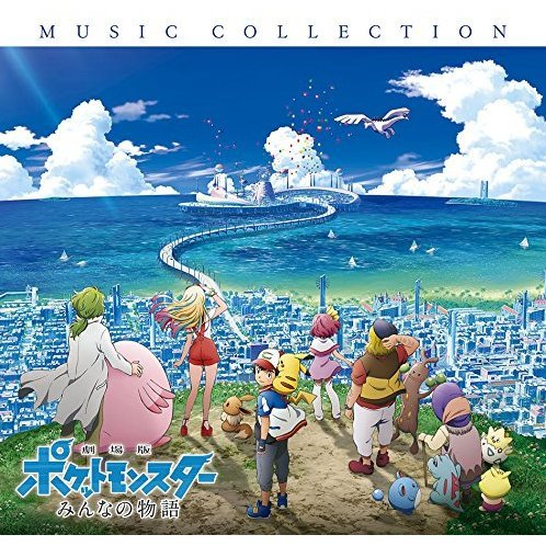 Theatrical Edition Pocket Monster Minna No Monogatari Music Collection [Blu-spec CD2]