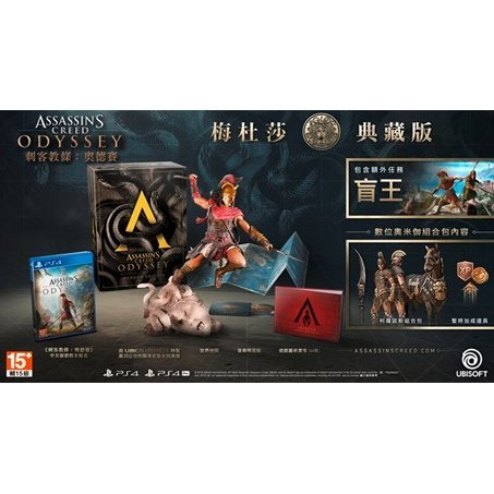 Assassin S Creed Odyssey Medusa Edition English Chinese Subs