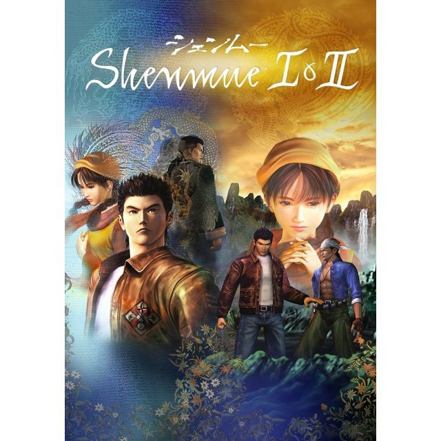 Shenmue I & II (Chinese & English Subs)