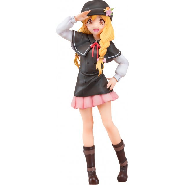 UQ Holder! 1/6 Scale Pre-Painted Figure: Kirie Sakurame