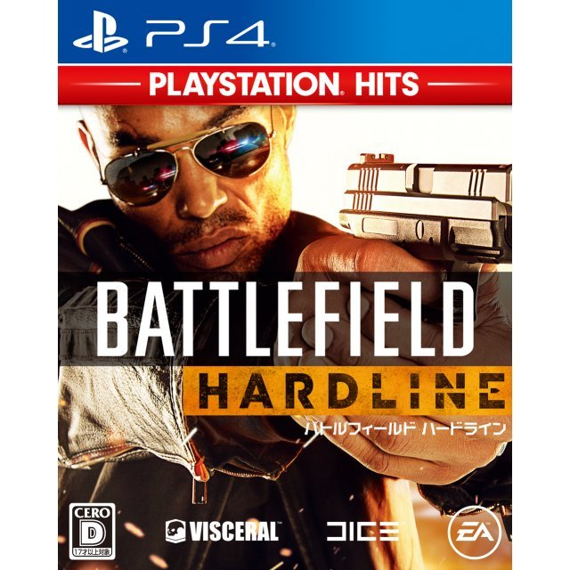 Battlefield: Hardline (PlayStation Hits)