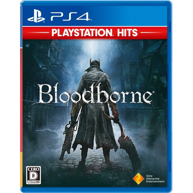 Bloodborne (PlayStation Hits)