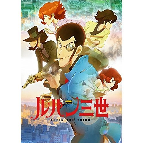 Lupin The Third Part 5 Vol.2