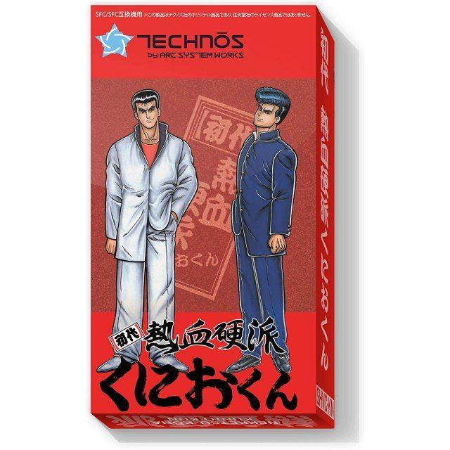 Shodai Nekketsu Kouha Kunio-kun (Replica Package)