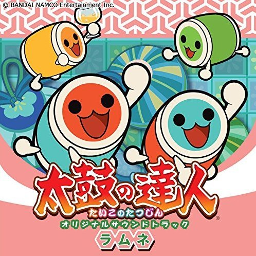 Taiko No Tatsujin Original Soundtrack - Ramune
